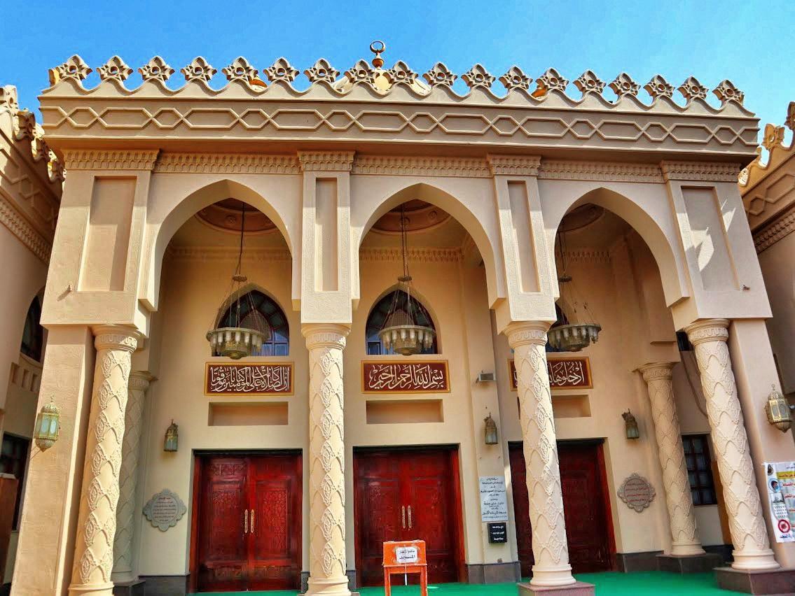 Meczet El Mina